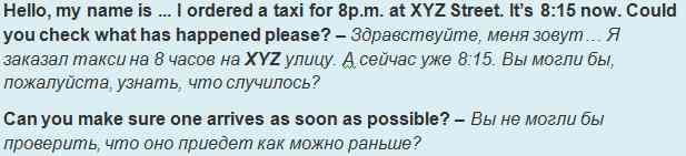 taxi-not-arrived